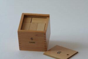 gift 6 - forth block series - caps, columns & bricks